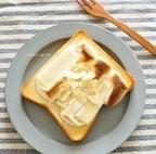残った切り餅で簡単♪「お餅×トースト」アレンジレシピ4選