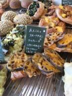 【大阪】ここでしか食べることができない芸術的なタルティーヌ!「パンデュース」