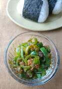 朝に助かる!人気料理家さんの「ご飯のお供」時短カンタンレシピ4選