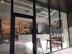 【田町】パンエスの新店舗が高輪ゲートウェイに登場!@bread,espresso&