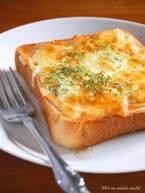 いつもの時間に起きてもできちゃう!「食パン」簡単アレンジレシピ5選