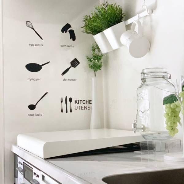 キッチンの見た目すっきり!「コンロカバー」