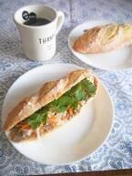 サバ缶で時短!冷蔵庫の野菜を使い切る簡単サンドイッチ「さバインミー」