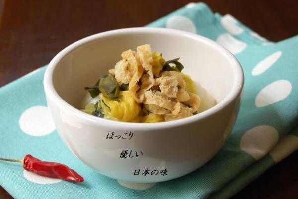 (準備から仕上げまで5分で白菜と油揚げとわかめの超スピード煮by:エリオットゆかりさん)