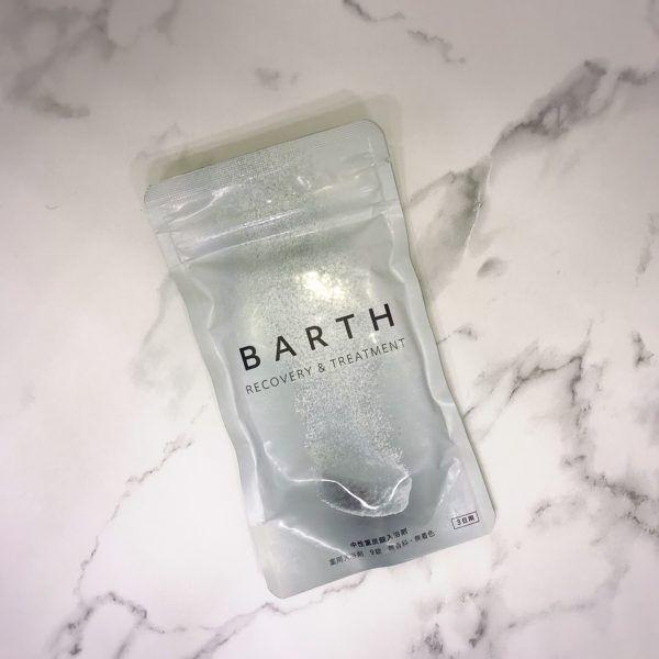 バスタイムにダイエット♪「隠れ冷え性」対策におすすめの入浴剤4選