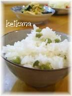 ホクホクおいしい♪簡単「豆ごはん」朝食レシピ5選