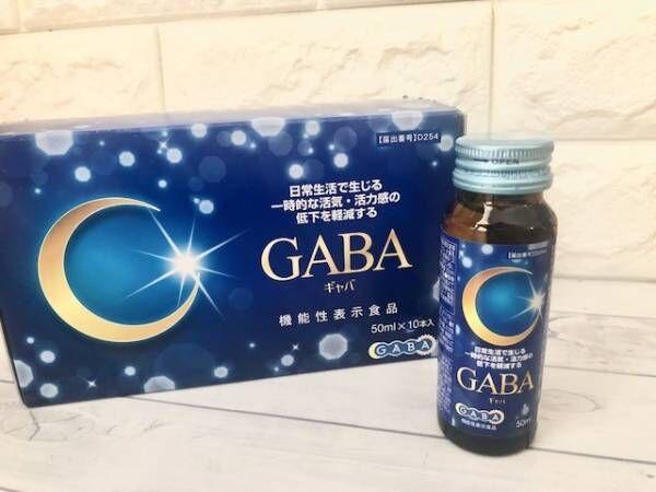 寝る前に飲むだけ!「GABAドリンク」