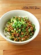 暑い朝におすすめ!「納豆」簡単アレンジレシピ5選