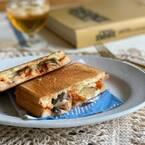 忙しい朝もアウトドアもおまかせ!「チルド&冷食系」ホットサンドレシピ3種