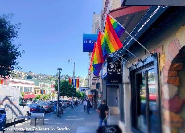 全米一爽やかなゲイタウンで迎える朝