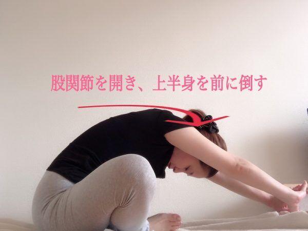疲れが取れない…朝の「重だるい体」解消する簡単エクササイズ法2つ