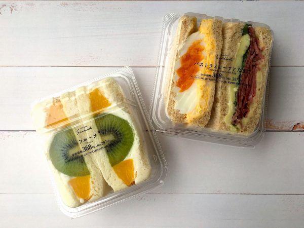 9/10(火)発売!重量感がすごいローソンの新サンドイッチ「SAND FULL」2種♪