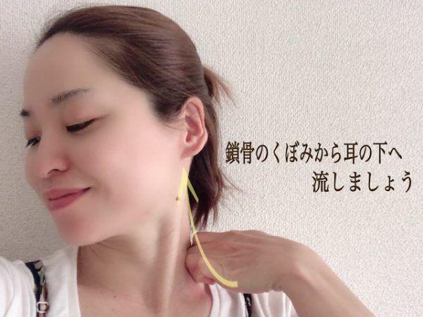 メイク前にリセット!美容のプロが伝授する「むくみ顔マッサージ法」by美容家寒川あゆみ