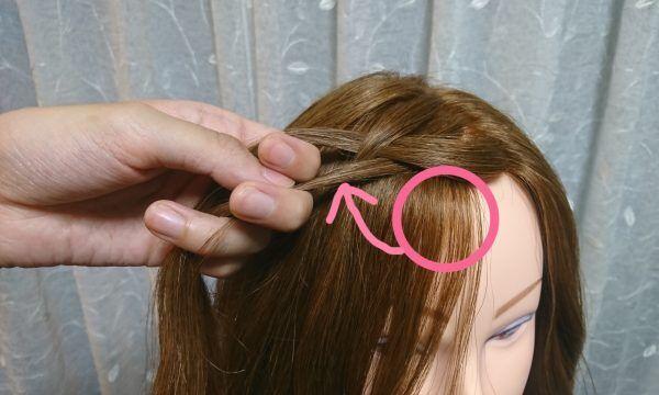 所要時間たったの2分!自分でできる簡単「前髪アレンジ」3バリエ