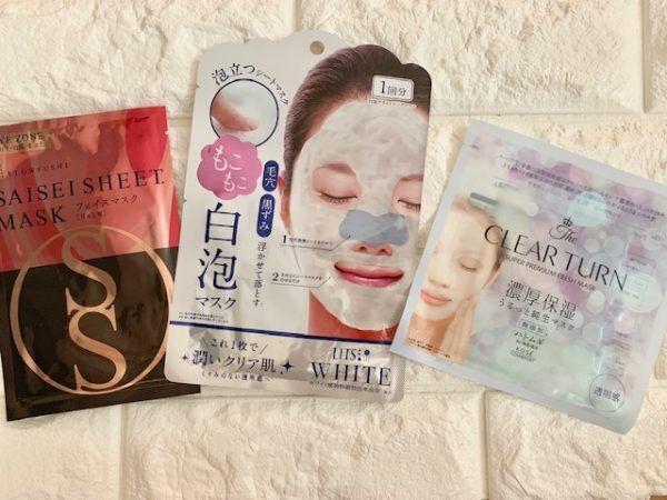 朝こそ保湿ケアが重要!優秀でユニークなおすすめシートマスク3選