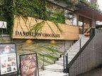 【鎌倉】こだわり抜いたチョコをサンドしたクロワッサンが絶品!「ダンデライオンチョコレート」