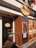【京都】パン屋さんだからこそ!贅沢サンドモーニング@OAK FOOD produced by Light Cafe