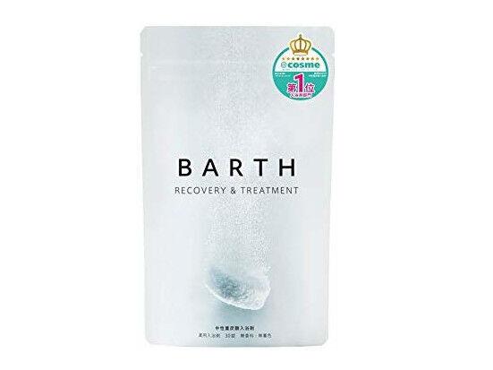 SNSで話題!疲れが取れてぐっすり眠れる入浴剤「BARTH(バース)」って?