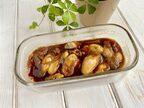 年末年始のご飯のお供に!簡単「牡蠣のしぐれ煮」の作り置き