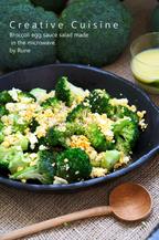 ダイエット中こそしっかり摂りたい!「たんぱく質」たっぷり朝サラダ5選