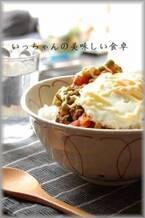 忙しい平日に大助かり!簡単「のっけ丼」朝ごはんレシピ5選