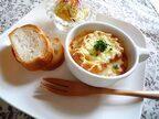 朝は温め直すだけ!パンとよく合う「作り置きスープ」レシピ5選