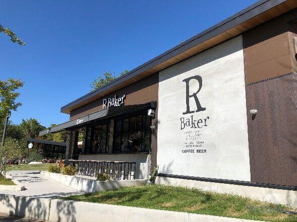 【関西の極上ベーカリー】緑に囲まれたテラスで味わうパンが絶品!「R Baker 大阪城公園店」