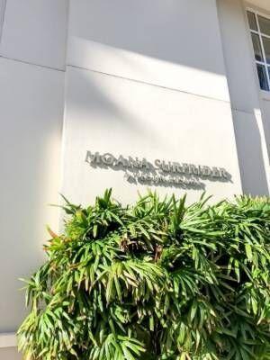 【ハワイ島】ワイキキ最古のホテル「モアナサーフライダー」での朝時間