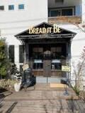 【鎌倉】レモンのリュスティックが絶品!2月オープンのパン店「BREAD IT BE(ブレッド イット ビー)」
