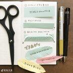 折って切るだけで簡単!手帳がもっと楽しくなる「羽根ふせん」の作り方♪