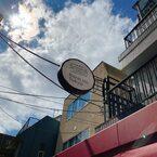 【外苑前】米粉100%グルテンフリーの新バインミー店「Banh mi Tokyo(バインミートーキョー)」
