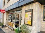 【恵比寿】食べ放題ランチがお得!駅チカのパン屋さん♪「クロスロードベーカリー」