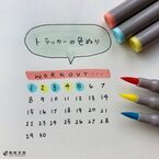 文字を書くだけじゃない!手帳がもっと楽しくなる「カラーペン」活用アイデア2つ♪