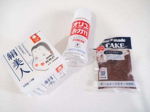 チョコムースの材料