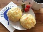 イーストを使わず簡単!おうちで手作り「パン・ドーナツ」レシピ5選