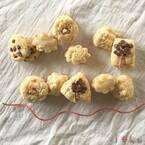 バターもホットケーキミックスも不要!週末焼きたい「パン&お菓子」レシピ5選