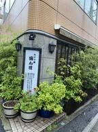 【代々木】精米したてのピカピカごはんで絶品朝ごはん@おひつ膳田んぼ