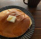 バターの風味が広がる!口溶けふんわり「よつ葉のバターミルクパンケーキミックス」
