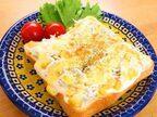 時短でボリュームアップ◎「缶詰」活用トーストレシピ5選