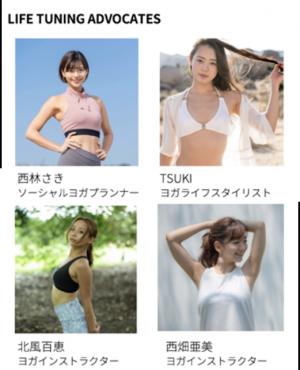 参加者募集中★福田萌子さんも登壇!週末は渋谷でヨガやバレトンなど14のイベントが開催♪