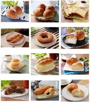ローソンのパンシリーズ
