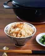 材料をのせて炊くだけ!炊飯器で簡単「ツナ大根めし」