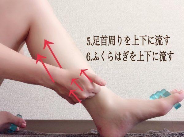 すっきり軽い足になる!自分でできる「ふくらはぎ」マッサージ法by美容家 寒川あゆみさん