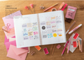 毎日が楽しくなるアイデア満載!書籍『大人かわいい手帳&ノートの書き方』