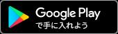 朝がもっと快適に♪お気に入り機能が使える「朝時間.jp」無料アプリ【Android版も登場☆】
