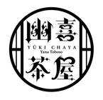 今年の京まふに「黒執事 幽喜茶屋」が登場!セバスチャンやシエルが京都の伝統とコラボ