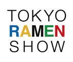ラーメンの祭典・東京ラーメンショー開催!駒沢公園に全国から36のラーメンが集結