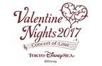 愛あふれるショーに感激!東京ディズニーシーの「バレンタインナイト 2017」