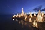 南の島ならではのクリスマスを満喫!リゾナーレ小浜島で「珊瑚の島のホワイトクリスマス」が開催