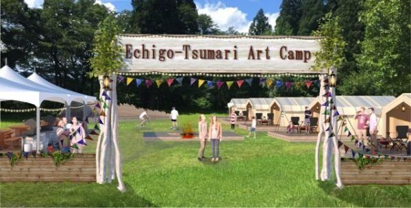 アート×食×グランピング!越後妻有で10月の週末限定「アートキャンプ」イベント開催